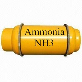 Good Quality Ultra Pure Gases & Liquid Amonia NH3 Gas for Specialty Gases on sale