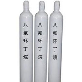 China Safety Ultra Pure Gases Octafluorocyclobutane C4F8 CAS 115 25 3 In Electronic Industry factory