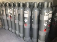 99.99% Purity Cylinder Specialty Gases Electronic Grade Hydrogen Sulfide H2S Gas